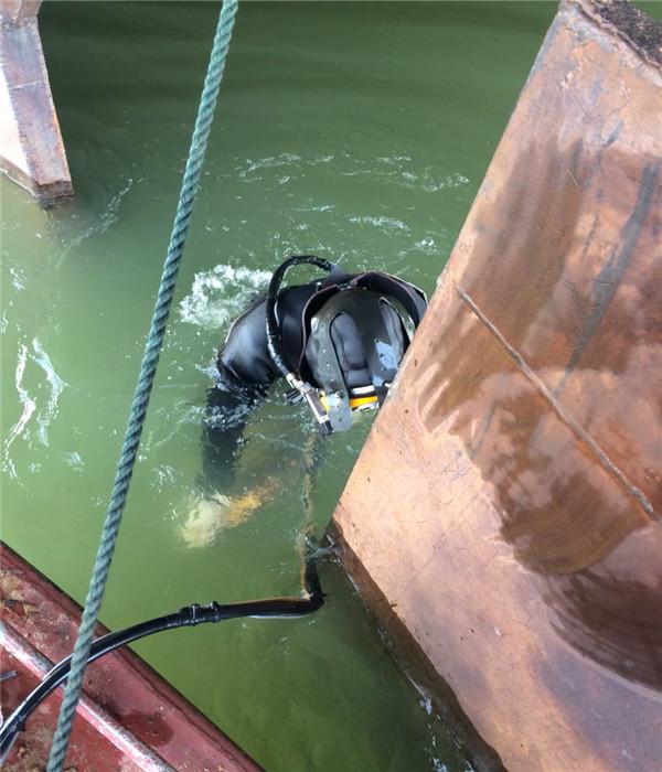 巴中市潜水员水下堵漏公司-专门水里堵漏