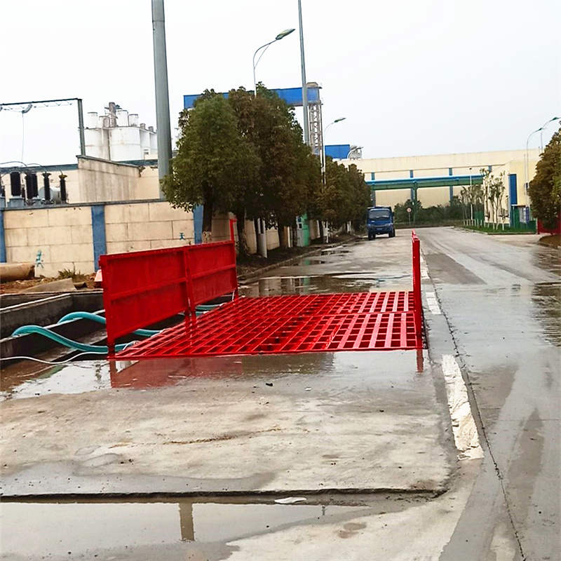 今日热搜:武汉煤场洗车机-滁州煤场洗车机