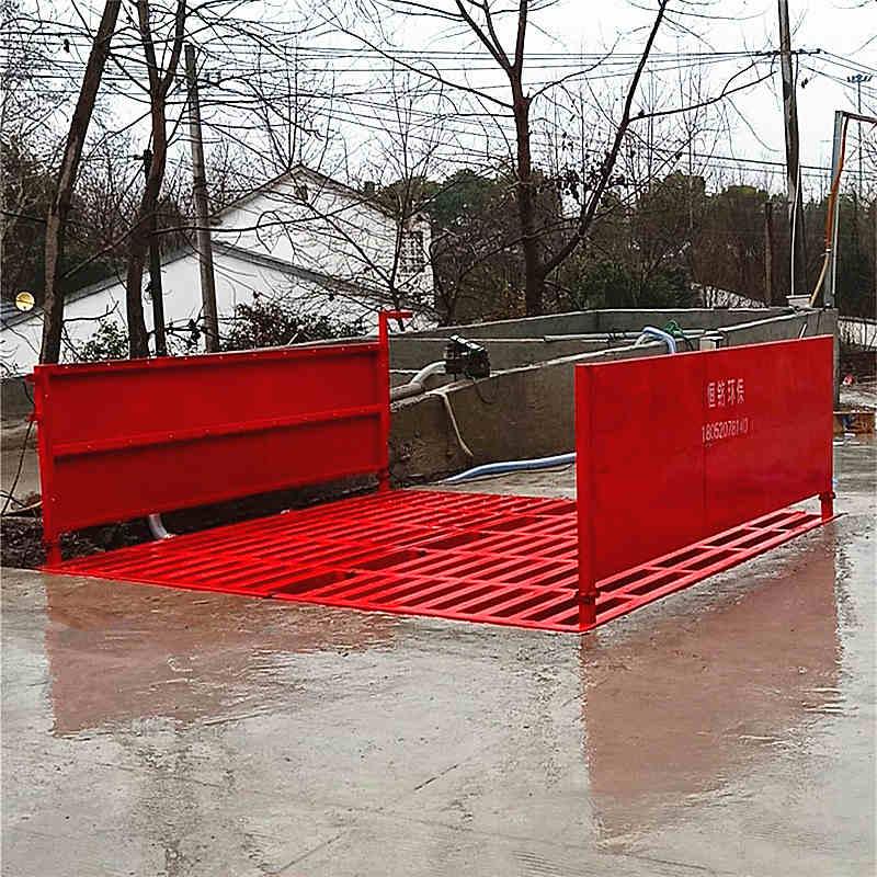 欢迎光临合肥矿山洗车机,芜湖建筑工地洗车机