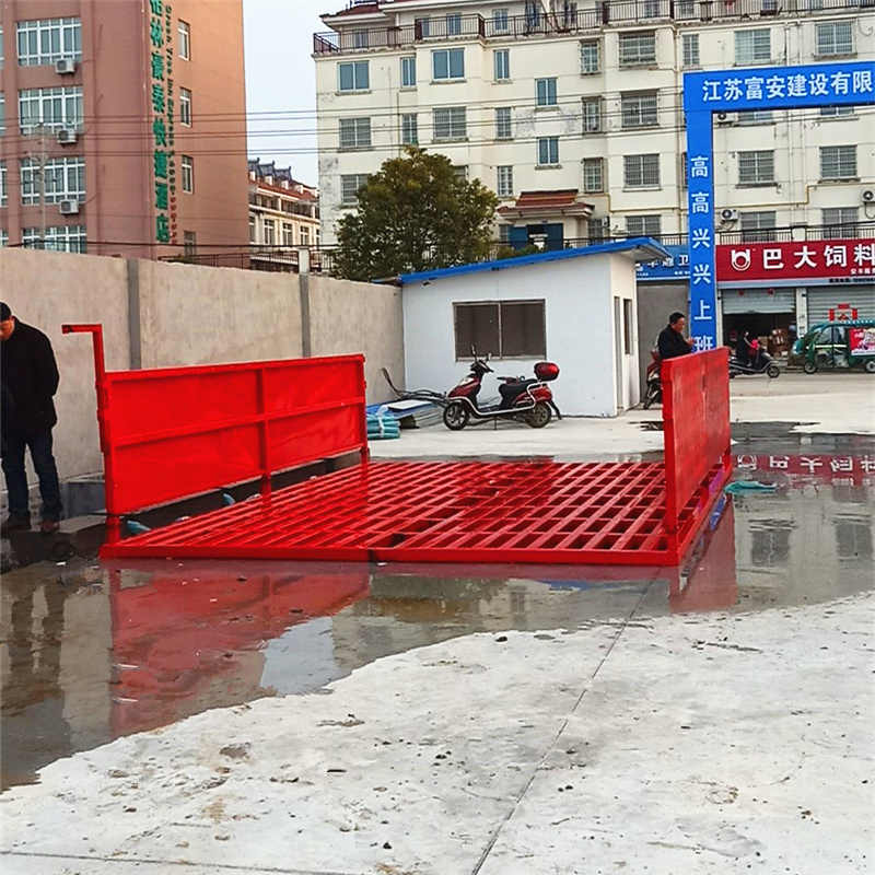 歡迎光臨太原工地洗車設備,馬鞍山工地自動洗車槽