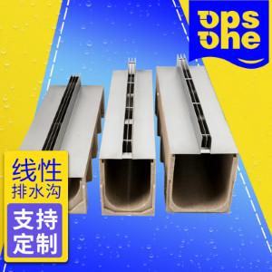 开封缝隙式U型排水沟 多少 钱一米