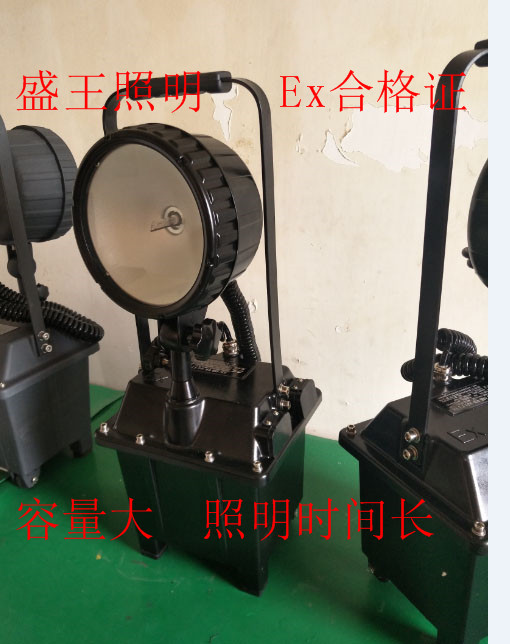 海洋王FW6100GF防爆工作灯