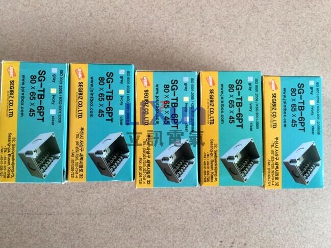 抚州daeyeon转换器dy-iso-3-a6aacan dy-iso-3-b6aacan热卖产品