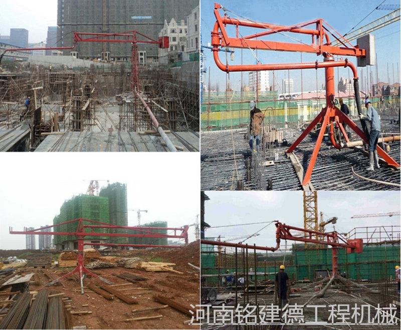 安徽淮南混凝土布料机含运费送货图片