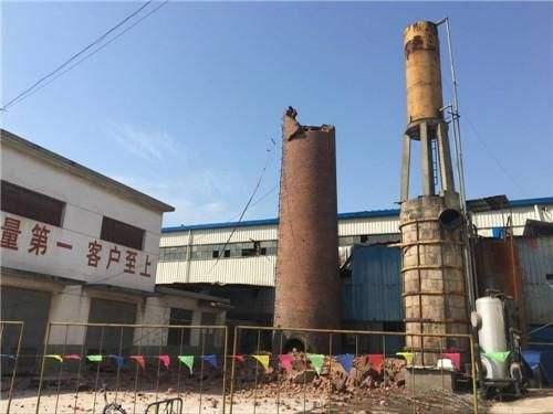 紅原縣混凝土煙囪拆除公司在線咨詢