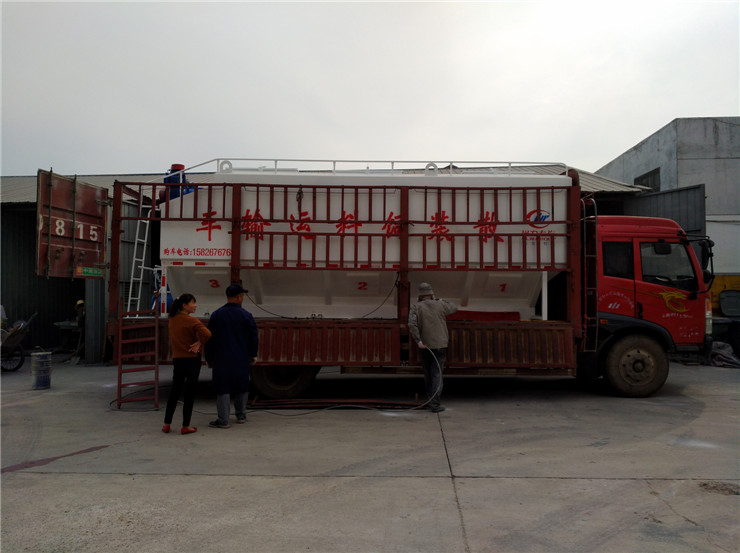 江门江海46方饲料车生产厂家销售报价