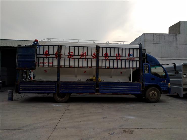 19方散装猪饲料罐车生产厂家直销