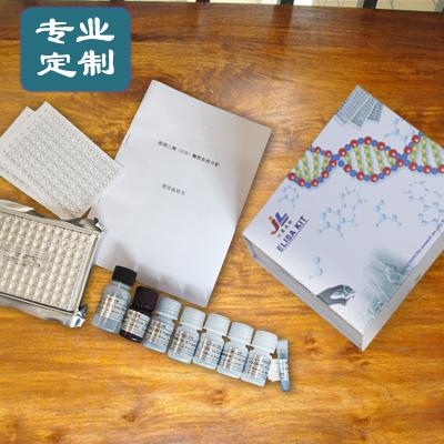 肌球蛋白重链IIX酶免试剂盒(多种种属) 湖南农业