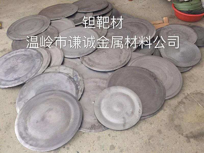 亚博:新丰铌铁回收点击