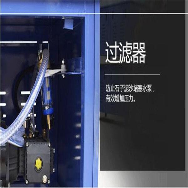 徐州市围墙喷淋设备