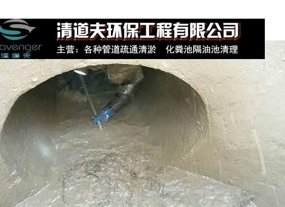 嘉兴市海宁安镇疏通管线疏通坐便器疏通服务【清道夫环保工程】