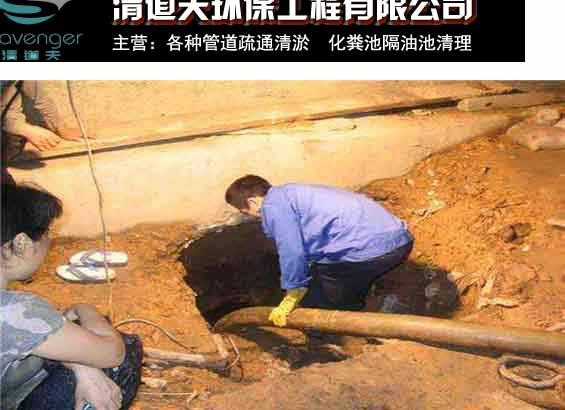 上虞上浦粪便处理中心施工【清道夫-实惠快捷】