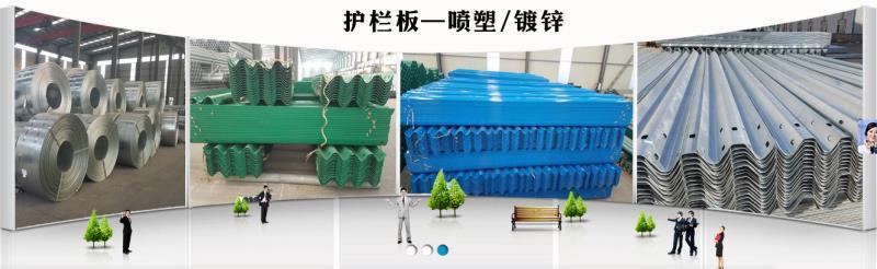 贵州省黔西南布依族苗族自治州波形护栏板规格及价格