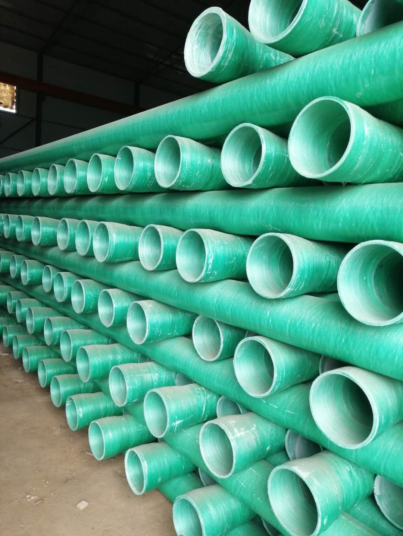 """泰安市玻璃钢管DN200环保优质管材"""""""