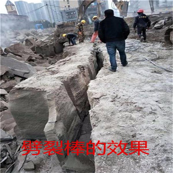 南宁比较硬的石头基地开挖劈裂机用多久