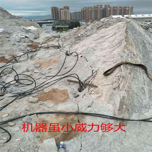 南宁比较硬的石头基地开挖劈裂机当天发货