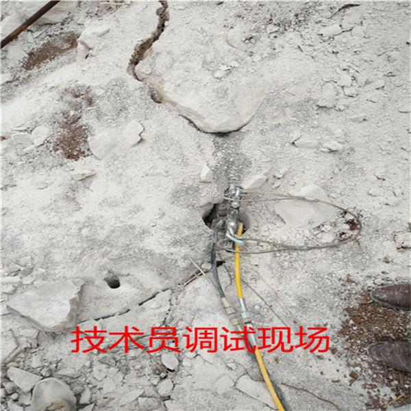 赣州基础开挖石英石用小型开山机单价