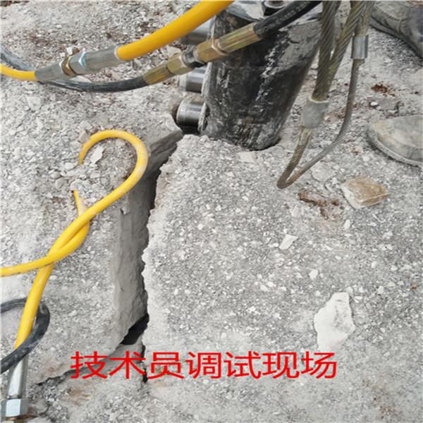 内江道路两边修建遇到岩石开山器每天多少方