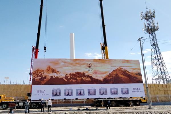 山南地区乃东县大型广告牌制作1日完工