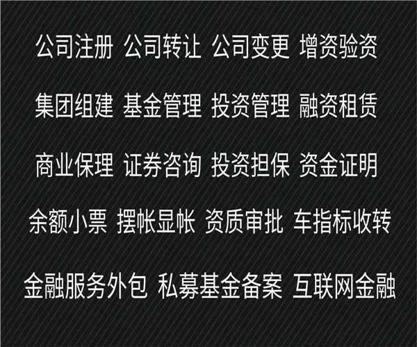 找谁能办理北京空调维修资质基本费用