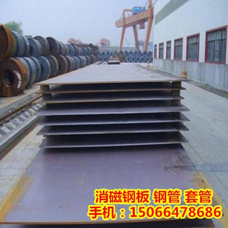 4分钟前:昆明市安宁市70地铁消磁穿线钢管厂家厂家直销