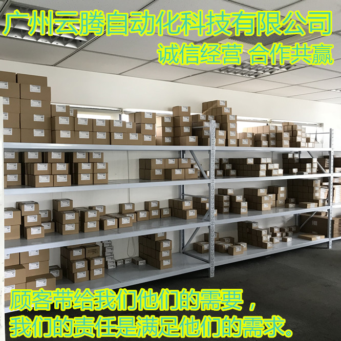 湖南省V90伺服V90伺服电机2kW称心的
