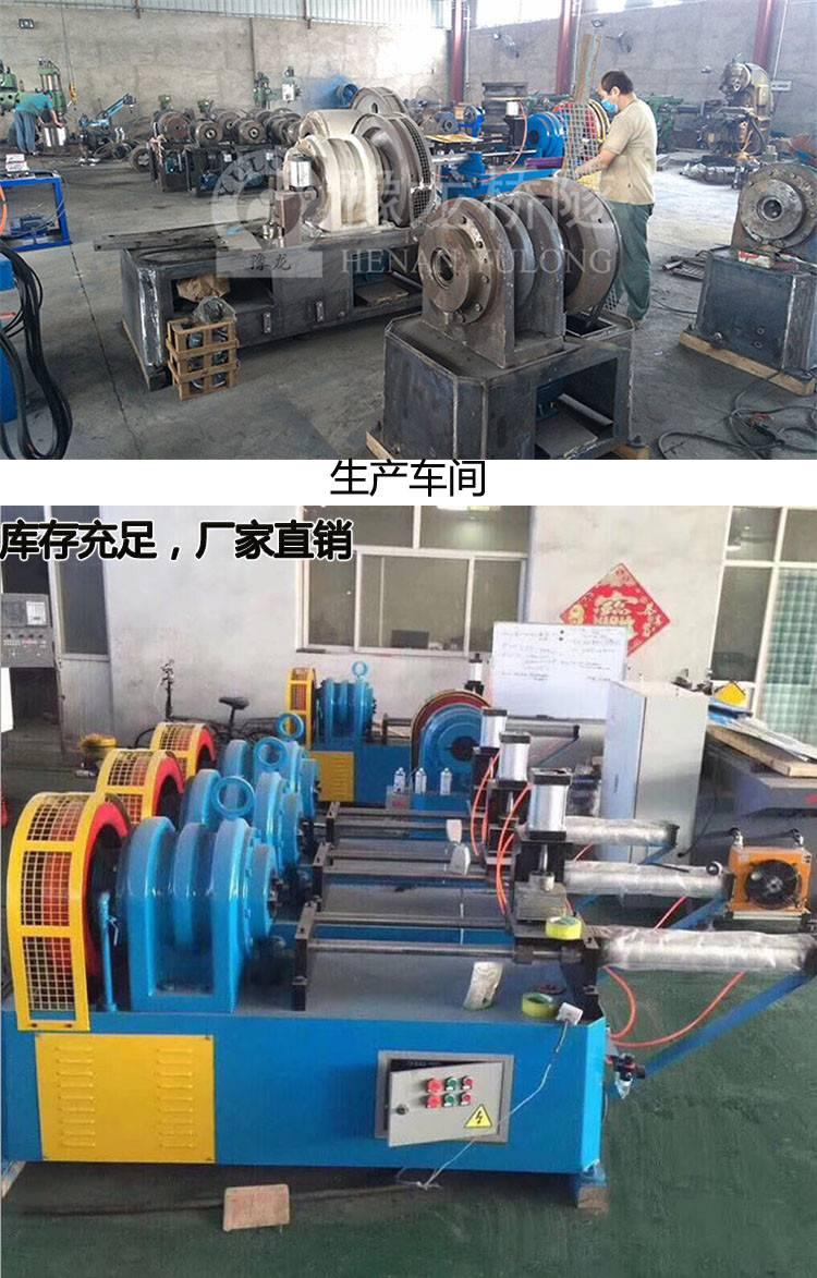 云南西双版纳超前小导管尖头成型机/小导管尖头机价格