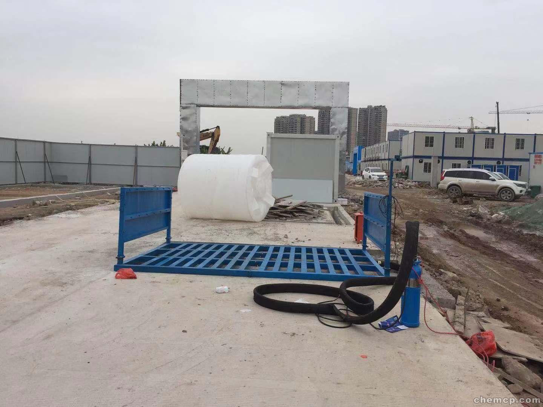 眉山水泥厂车辆冲洗设备集团有限公司-欢迎您