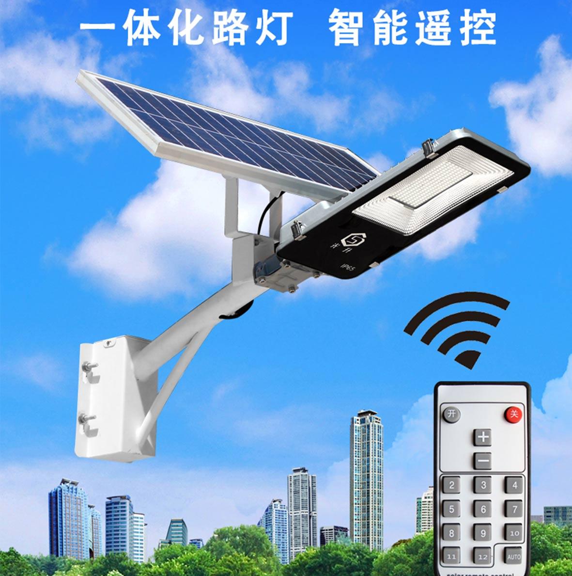 北京日月升太阳能科技发展有限公司