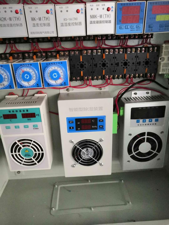 TGM1-630L/3300630A塑壳断路器免费咨询黑河