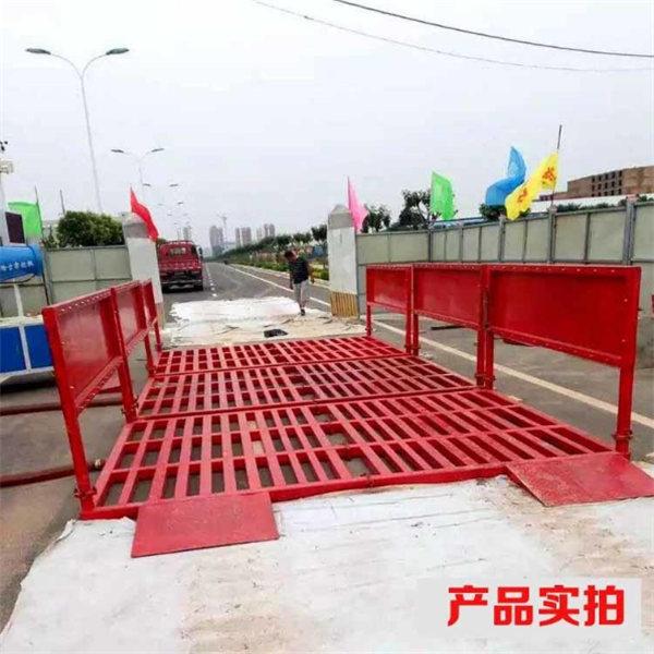 河南周口地铁洗车平台