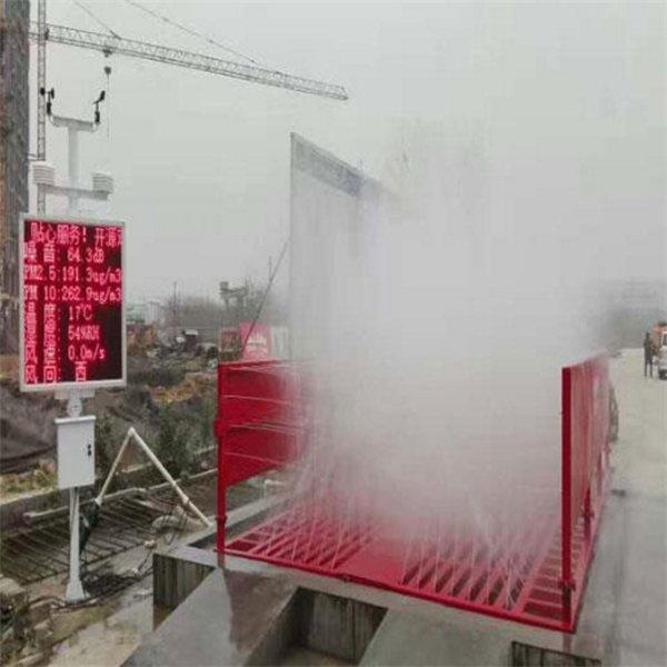江苏徐州工地洗车平台冲洗机多少钱?