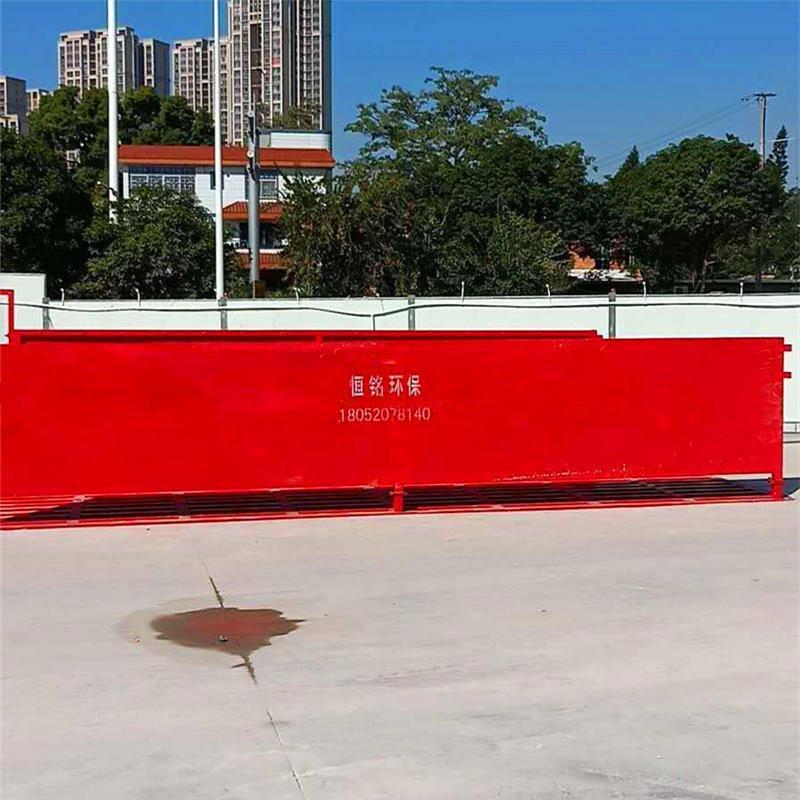 :廣安華鎣 工地車輛衝洗平台@工地衝洗平台哪家好 ;可定製【恒銘環保】