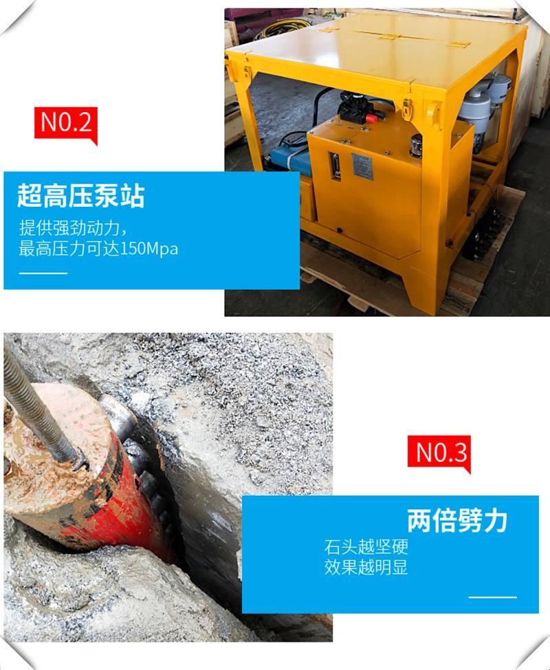 2018年最磹ili��i��_陕西省铜川市劈开石头工程设备哪里有卖