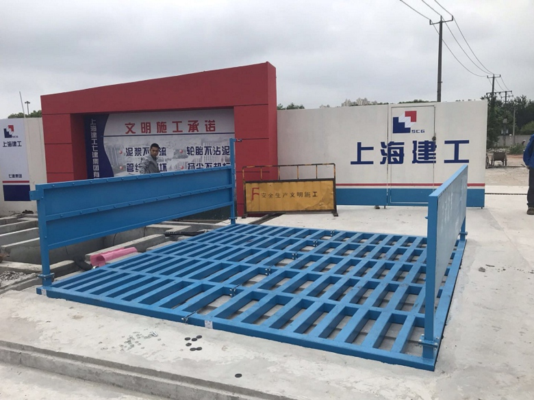 赣州欢迎光临:赣州工地车辆洗车台@道路