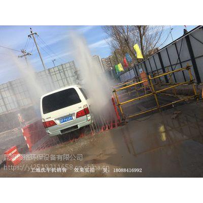 綿陽安縣工程車輛清洗機廠家信息資源