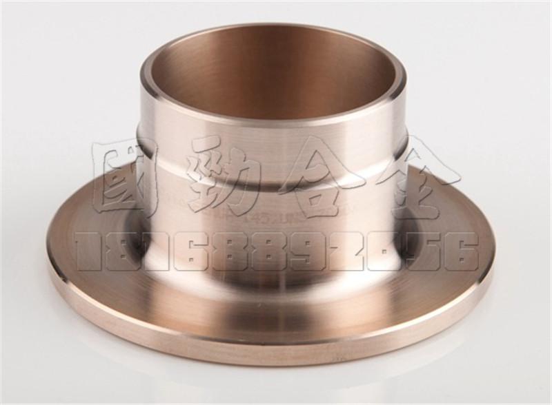 黄冈cuni90-10铜镍管帽现货