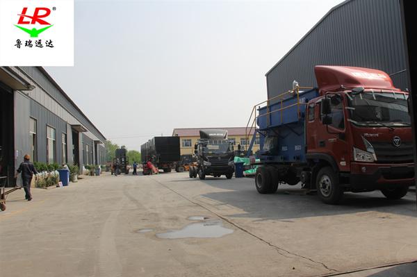 岷縣塑料清洗污水處理設備廠家