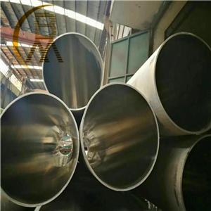 洛阳洛宁UNS N10675无缝管焊管