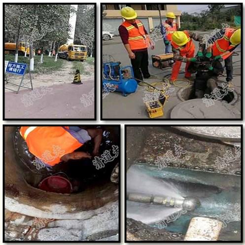管道泄漏检测南畈工业区10年施工【清道夫】