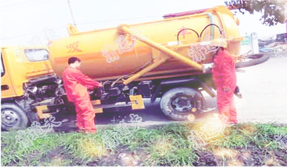 兰亭工业园化粪池清理丰富的施工团队【价格低 服务好】