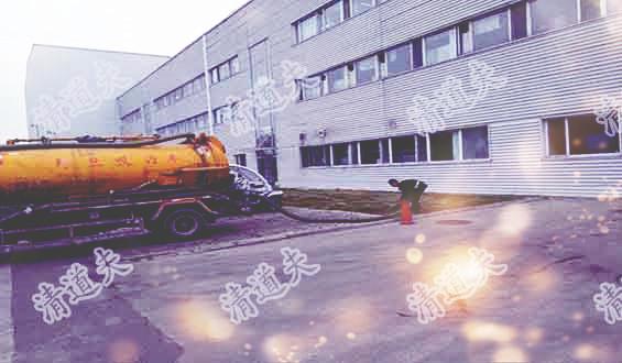 钱清工业区清理隔油池值得信赖的公司【价格低 服务好】