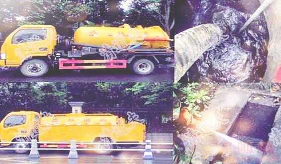 平水镇雨水管道疏通10年施工【价格低 服务好】