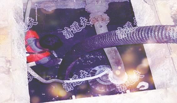 柯岩漏水检测化粪池清理怎么收费