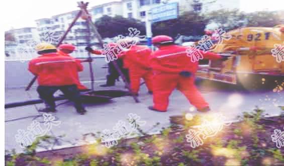 齐贤镇污水管道清洗丰富的施工团队【价格低 服务好】