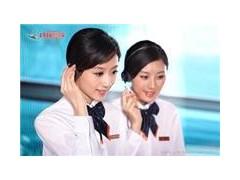 北京金佰利燃气灶维修电话丨全国统一客户售后服务中心
