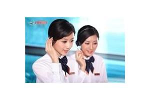 北京欧雅典燃气灶维修电话丨全国统一客户售后服务中心