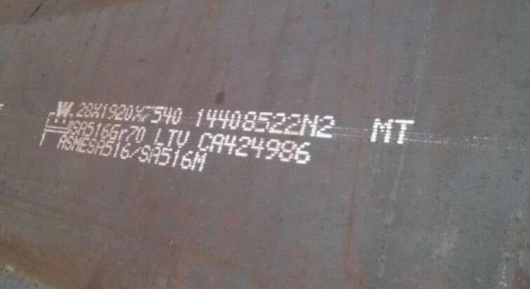 16MnR薄板-保證材質