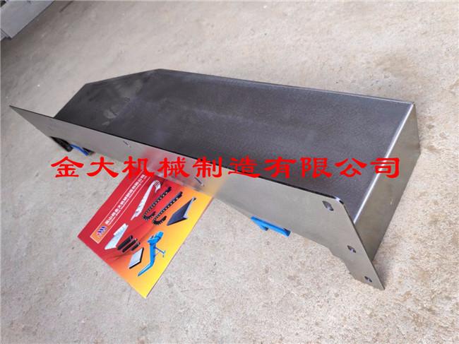 愹aiX??f??a_普湾新区杭州丽伟v-30加工中心cnc导轨防护罩价格低