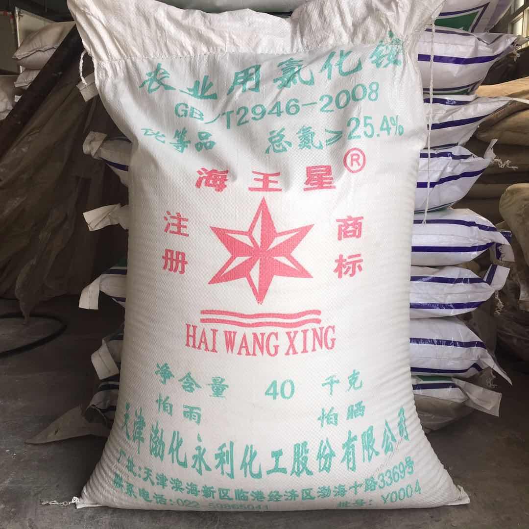 唐山—红三角工业氯化铵+农用氯化铵—生产复合肥使用